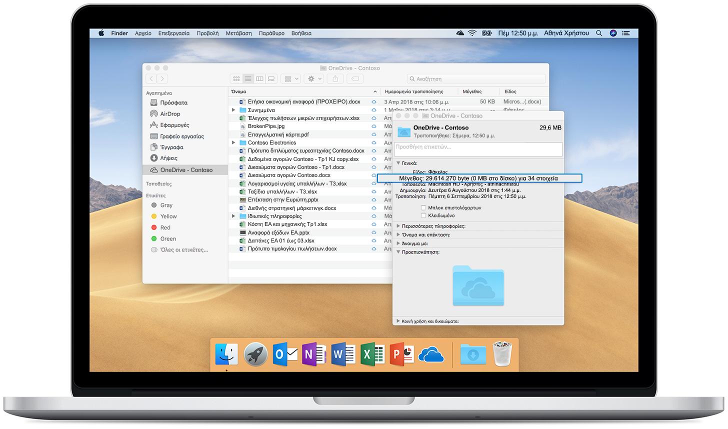 Εικόνα που εμφανίζει τα Αρχεία κατ' απαίτηση του OneDrive σε έναν ανοιχτό Mac.