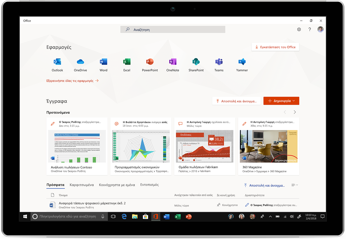 Εικόνα ενός tablet που εμφανίζει νέες εφαρμογές του Office για Windows 10.