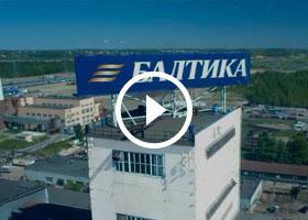 Baltika Breweries of Carlsberg Group unlocks the power of Microsoft Technologies through Software Asset Management