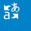 Translator Web Widget