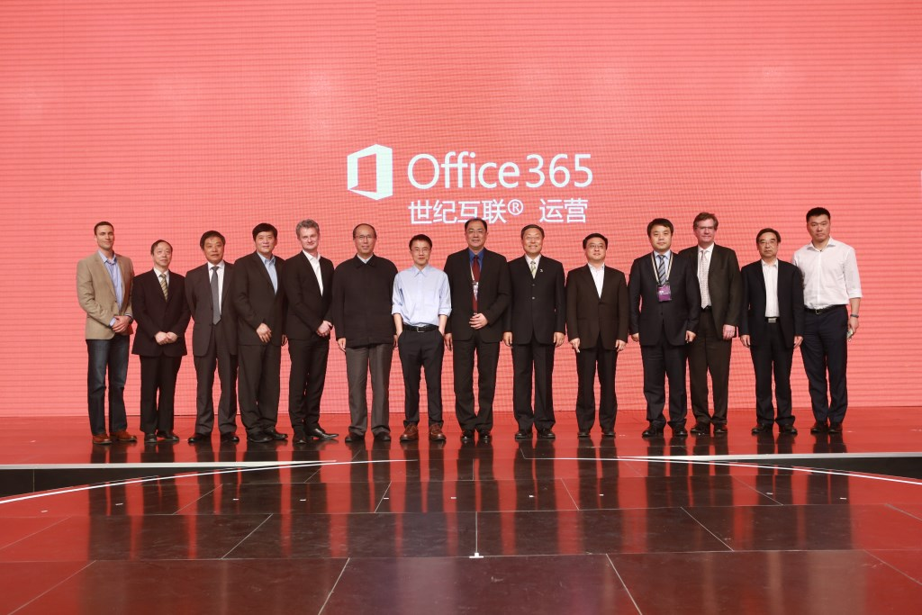 Office 365 becomes generally available in China