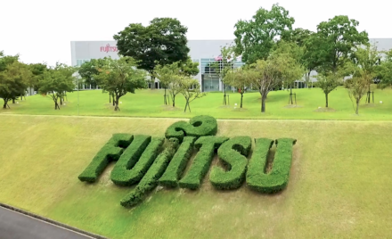 Image for: Fujitsu and Microsoft focused on advancing security in the modern workplace