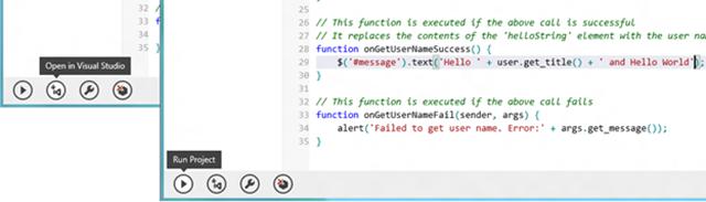 NAPA: Office 265 Development Tools