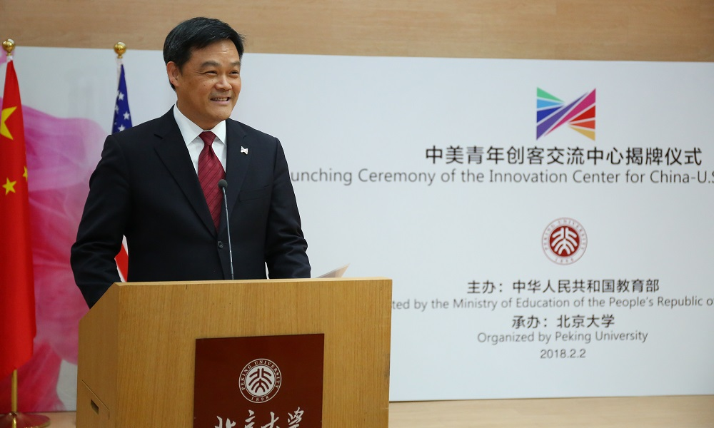 Tim Pan, Vice President of MSRA, delivered a speech on the ceremony