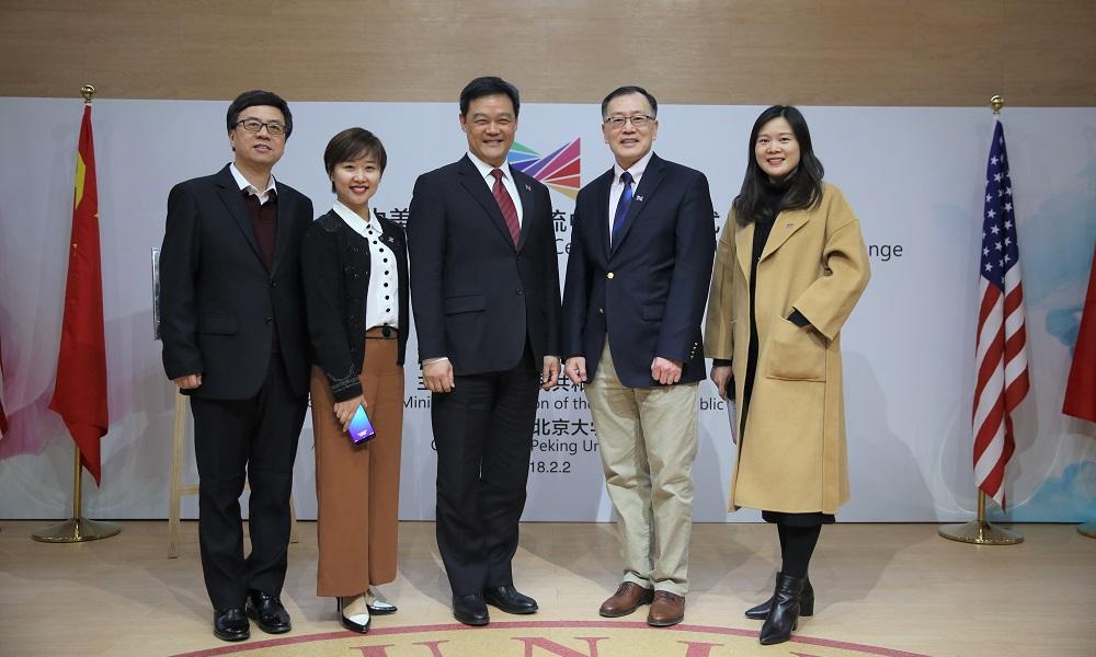 Peking University and Microsoft cooperation team