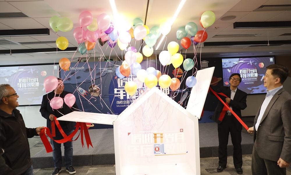 Microsoft Garage Beijing opening