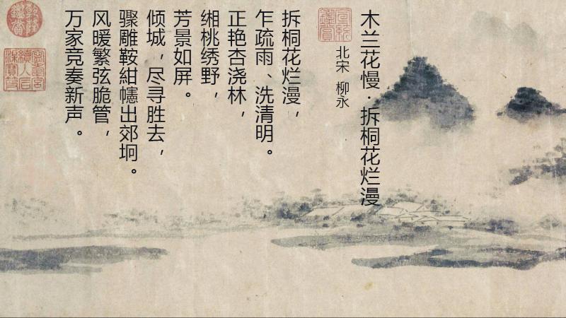Microsoft Translator releases literary Chinese translation