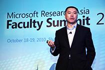 Enwei Xie, Microsoft China