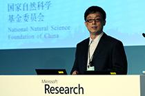 Guihai Chen, Nanjing University