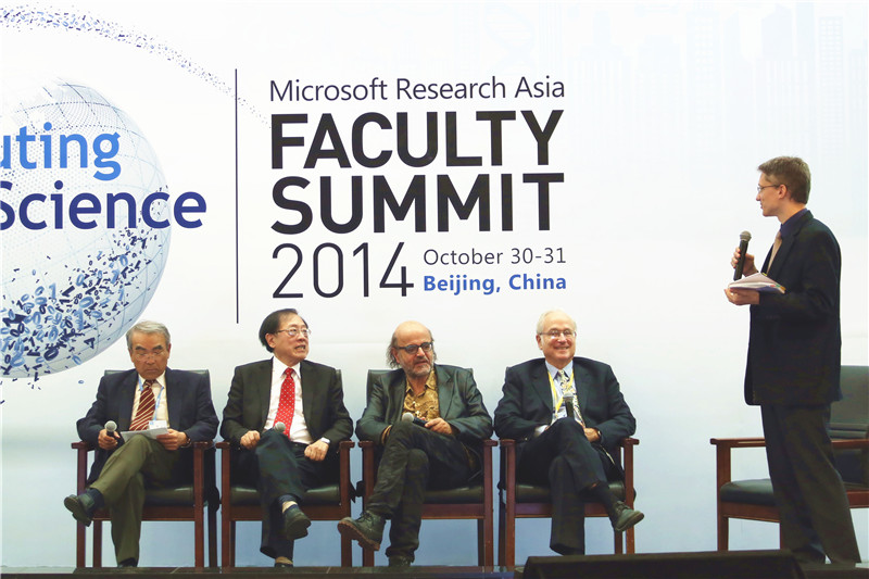 Asia Faculty Summit 2014 - Microsoft Research