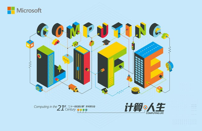Microsoft Research Asia computing life