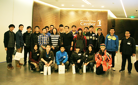 Hearing-impaired computer science students from Beijing Union University visited Microsoft headquarters in Beijing.