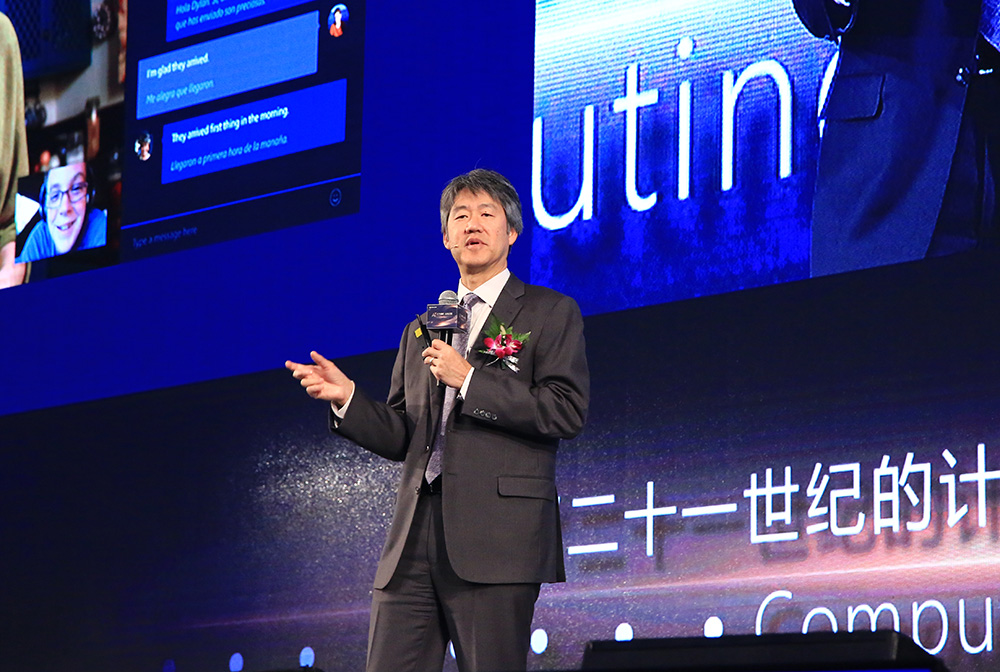 Peter Lee, corporate vice president, Microsoft Research NExT