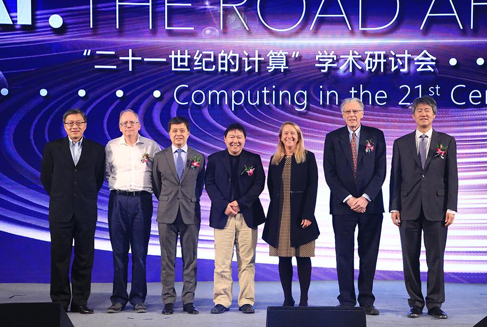 Computing in the 21st Century 2017 Keynote Speakers