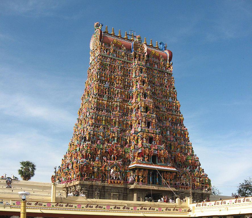 Äiti suku puoli Tamil