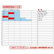 テスト勉強(暗記) 単語帳 ... : ビンゴカード 印刷 : カード