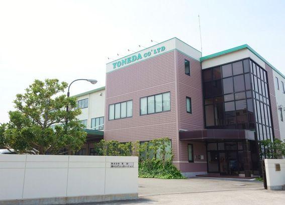 写真:株式会社 米田