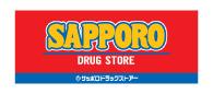ロゴ:株式会社サッポロドラッグストアー