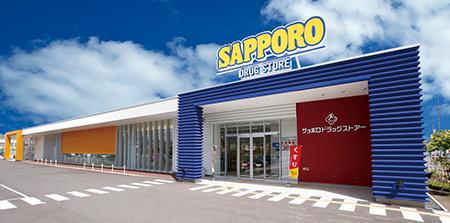 北海道では「サツドラ」の愛称で知られるサッポロドラッグストアー