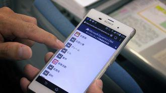 写真:スマートフォンからアクセス