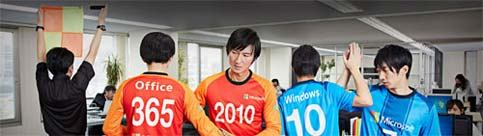 2020 年 世代交代。 Windows 7 Office 2010 サポート終了。今から始める、移行への道