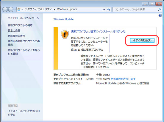 patch ms08-067 for windows 7