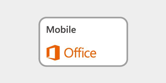 Office Mobile 搭載 タブレット/スマートフォン パッケージ