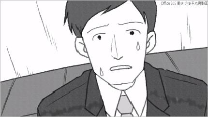 ワーク スタイル変革応援動画「家族のキズナ -忙しいパパへ-」編