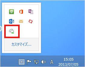 図: OneDrive デスクトップアプリ アカウント設定ついて