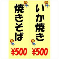 カード ラジオ体操カードテンプレート : の活性化に - 無料テンプレート ...