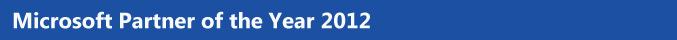 Microsoft Partner of the Year 2012 Japan Award