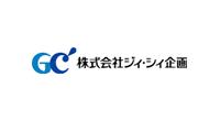 ロゴ: 株式会社ジィ・シィ企画