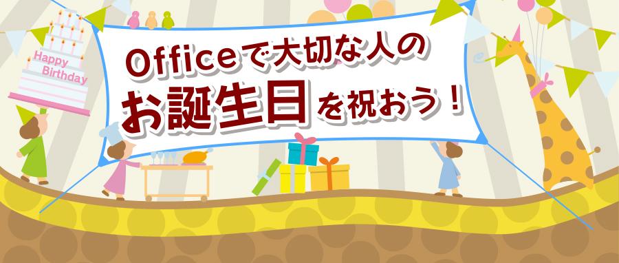 Mac Office 365 Buy Microsoft Office 365 Purchase Office
