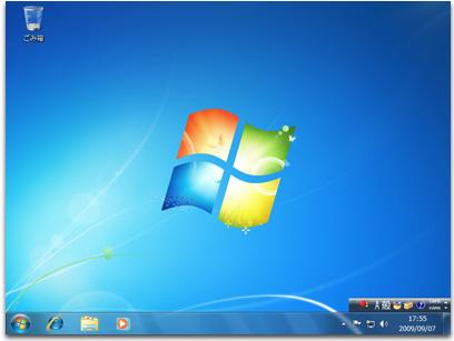 Windows 7 アップグレード方法 12