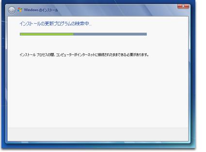 Windows 7 新規インストール方法 3