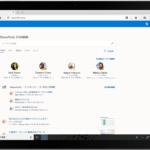 SharePoint でのインテリジェントな検索の結果を表している画像。