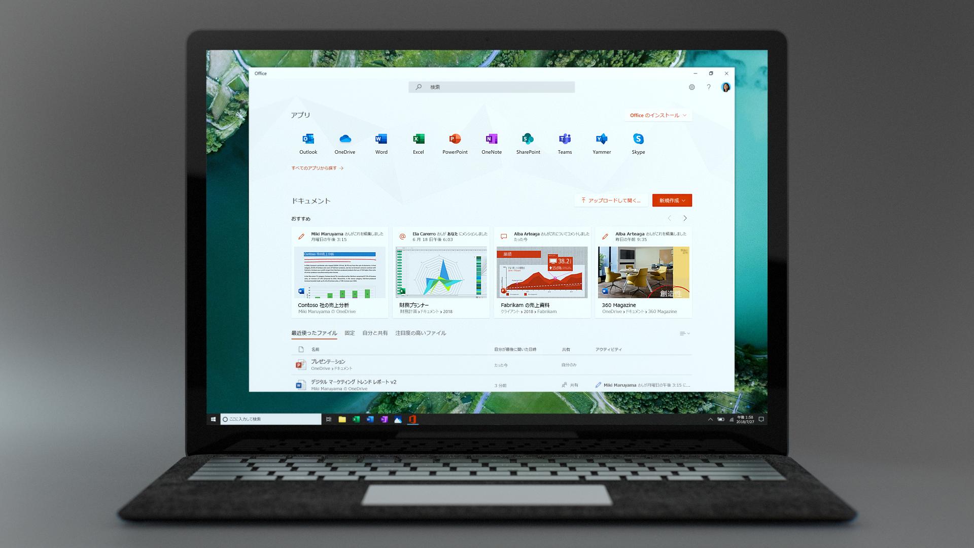開いているノート PC の画像。画面には新しい Office アプリが表示されています。