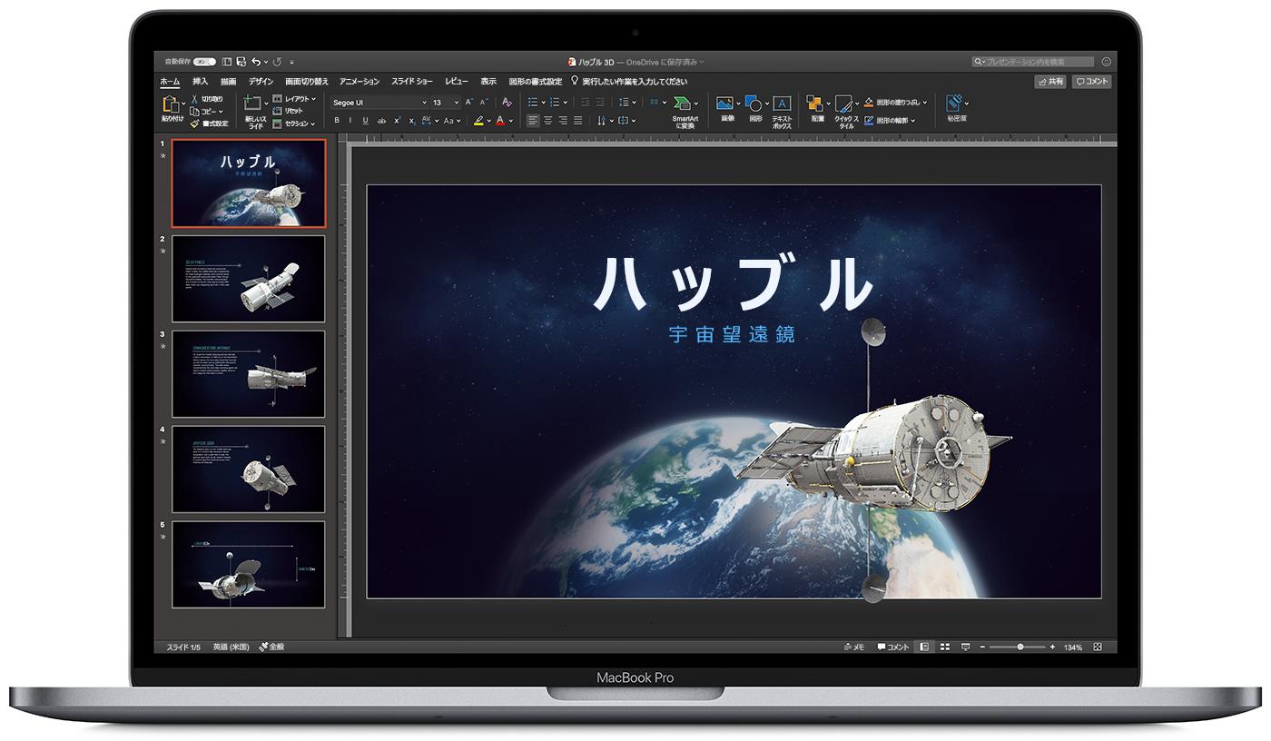 PowerPoint のダーク モードが表示された MacBook が開いている画像。