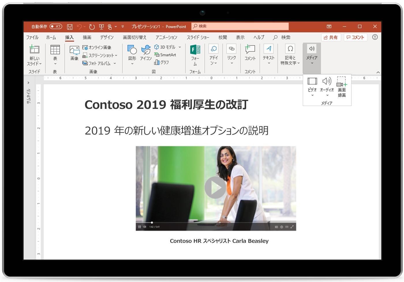 PowerPoint のスライドが表示されたタブレットの画像。