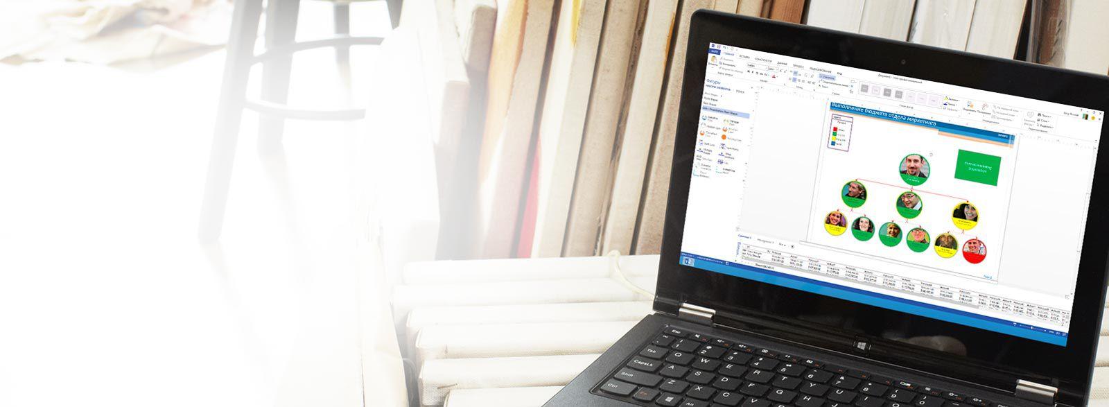 Активация Office 365 Office 2016 или Office 2013  Служба