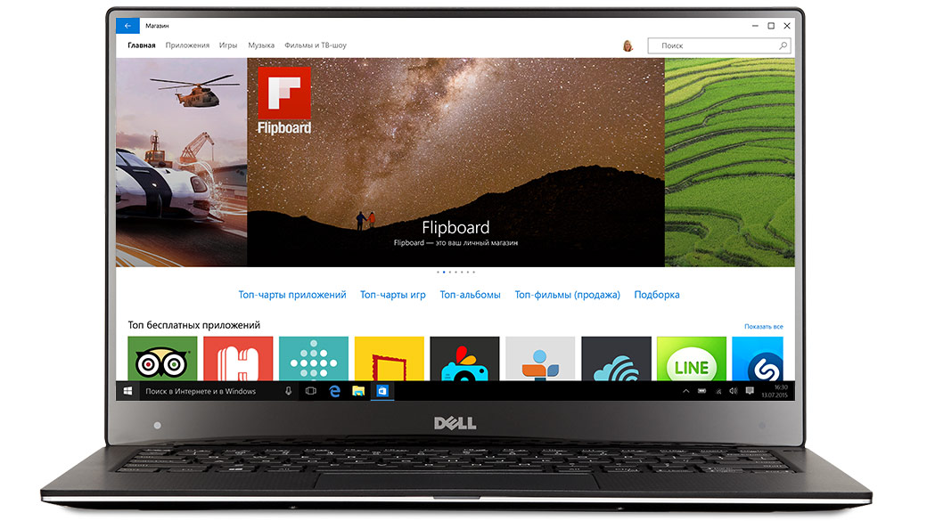 Ноутбук Dell с Windows 10