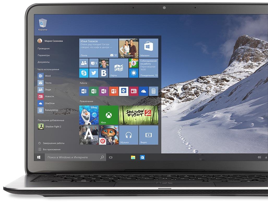 Ноутбук с меню «Пуск» в Windows 10