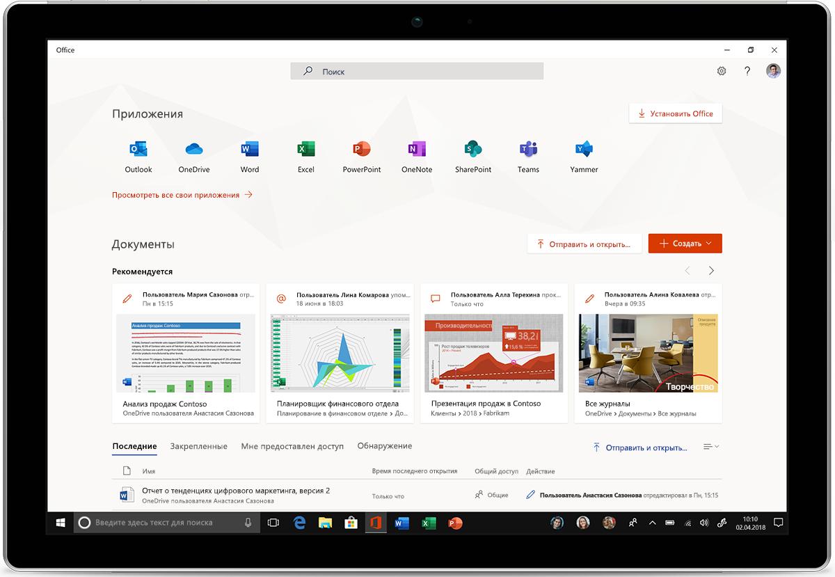 Изображение планшета с новым приложением Office для Windows 10.