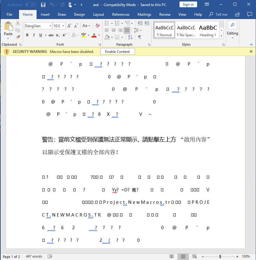 """Screenshot of Microsoft Word with """"Macros disabled"""" Security warning and button to """"Enable Content""""."""