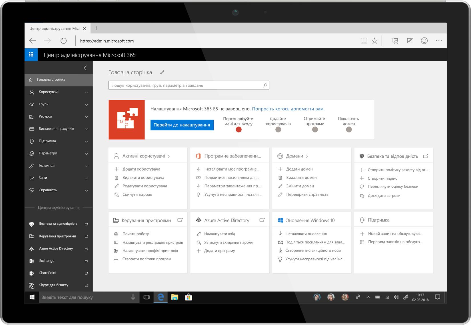 Зображення планшета з Центром адміністрування Microsoft 365.
