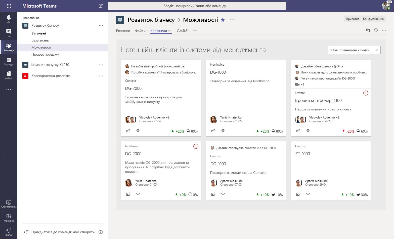 Зображення налаштовуваної веб-частини системи керування потенційними клієнтами в SharePoint Framework, яку розміщено в Microsoft Teams