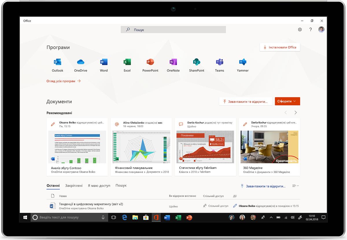Зображення планшета з новими програмами Office для Windows 10.