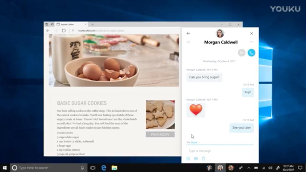 Windows 10 我的人脉任务栏