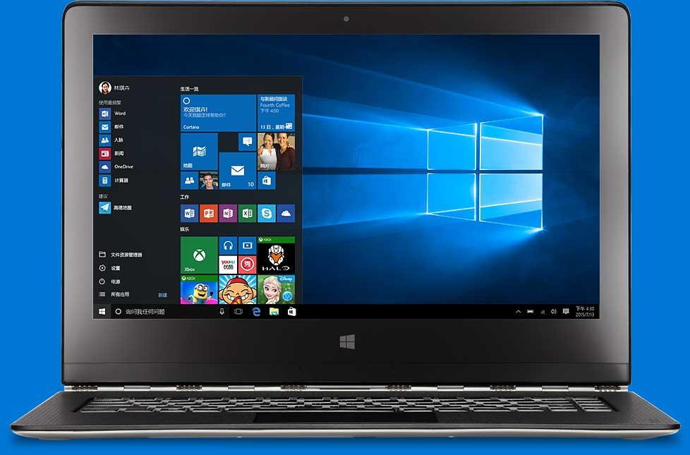 """一台显示 Windows 10""""开始""""屏幕的笔记本电脑"""